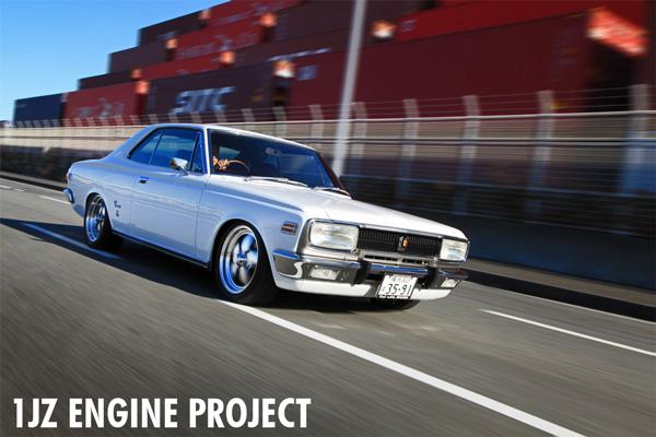 1JZ Engine Project